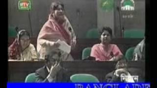 Syeda Ashrafi Papiya MP - Discovery of Awami League on 20 March at Parliament