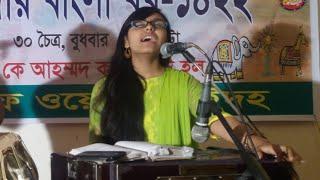 Sei Kala Chand Noide Esechhe - Oyshorjo || Lalon Geeti ||