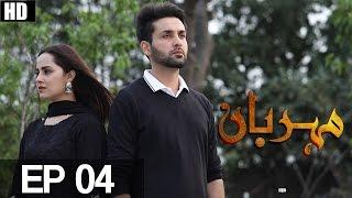 Meherbaan Episode 4 | Aplus