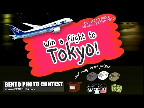 ♥Bento Photo Contest♥ WIN a Flight to Tokyo!!!
