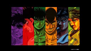 Hajime No Ippo | AMV | Can't Be Touched | Motivation for Workout & Training