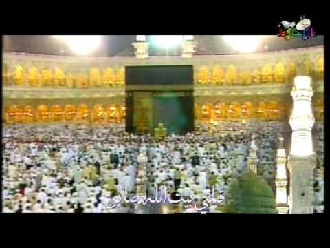 Ya Taiba Hd Naat(islamic Naat Without Instrumental Music) video