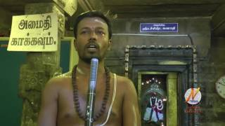 Nellai Uchishta Ganapathi Kovil - Interesting Facts