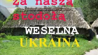 Weselna piosenka Za naszą stodołą po ukraisku