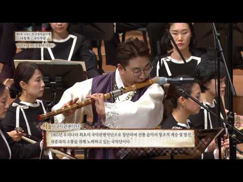 ARKO한국창작음악제 영상