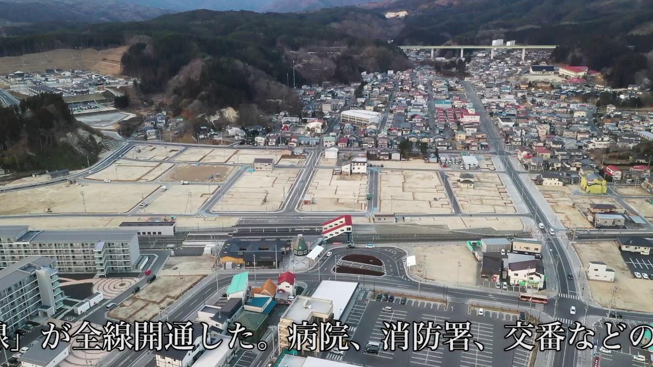高台を結ぶ 悲願の町道が完成 岩手県山田町