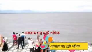 musapur closer asif ssong মুসাপুর ক্লোজার