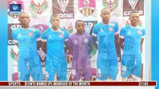 Sports Tonight: MFM Unveils New Set Of Jerseys For The 2016/2017 NPFL Season