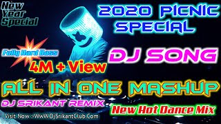 All In One Mashup 2020🔥🔥[New Hot Dance Mix] Dj Srikant 🔥🔥