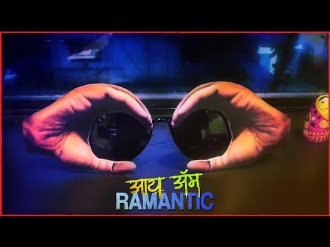 I Am Ramantic | Raman Raghav 2.0 | Anurag Kashyap | Nawazuddin Siddiqui & Vicky Kaushal