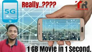 5g phones in india   What is 5g ??  How 5g works ? 5g mobile    Hindi   Technical Ride