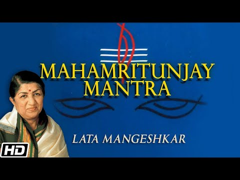 Maha Mrityunjaya Mantra | Lata Mangeshkar Shankar Mahadevan