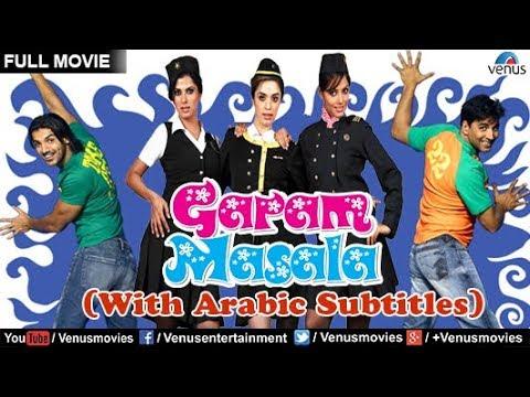 Garam Masala (With Arabic Subtitles) thumbnail