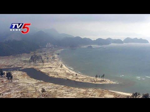 Indonesia Earthquake | Major Earthquake in Indonesia Triggers Tsunami Warning | TV5 News