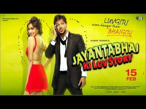 Jayantabhai Ki Luv Story - Official Film Trailer video