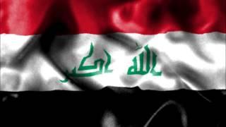 نغمات عراقية
