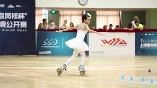 2017 SSO Junior Men Slalom,Preliminary,The Ballet Boy 岳航宇 (China)