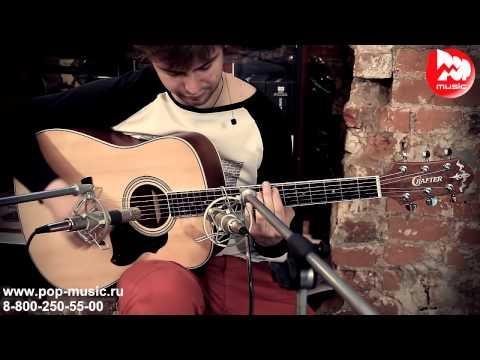 Акустическая гитара CRAFTER D6