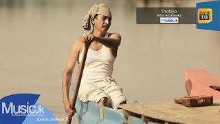 Thotiyo - Nihal Amaraseka