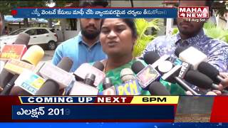 YCP vs TDP | Gayatri Devi Fires On TDP Government