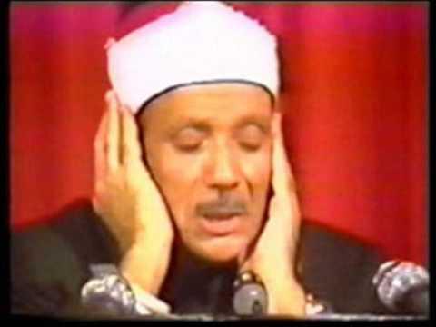 عبد الباسط مقطع قمة فى الروعة شاهد قوة الحنجرة الذهبية
