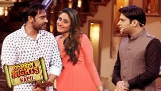 Ajay Devgn & Kareena Kapoor on Comedy Nights with Kapil 2nd August 2014 Episode | Singham Returns