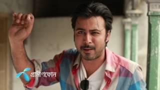Love Letter Box   Golam Shohrab Dodul   GTV   2nd Day of Eid