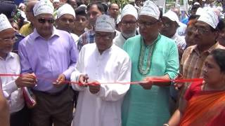 Moulvibazar Forests and Fruit trees Mela 4 August 2016