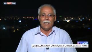 تونس.. جدل حول مصير حركة النهضة