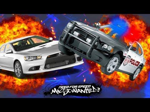 #5 НОВАЯ ТАЧКА полицейская погоня в видео про машинки супер игре Need for Speed Most Wanted #FGTV