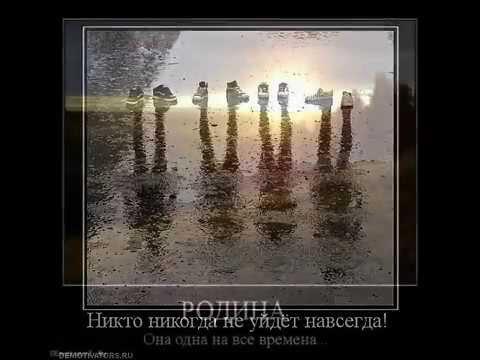 Демотиваторы, от Креатива к Жизни.wmv