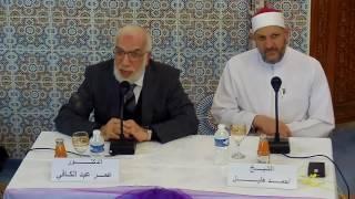 الصبر على سوء خلق الزوجة الشيخ عمر عبد الكافي