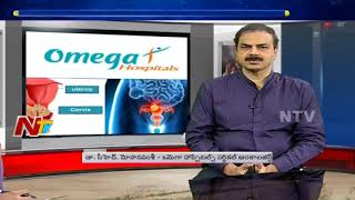 Cervical Cancer Symptoms and Treatments || Omega Hospitals || Hello Doctor