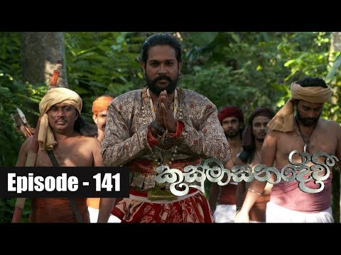 Kusumasana Devi | Episode 141 07th January 2019