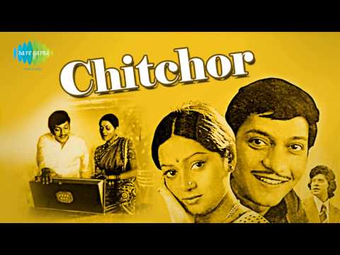 Gori Tera Gaon Bada Pyara - K. J. Yesudas - Chitchor [1976]