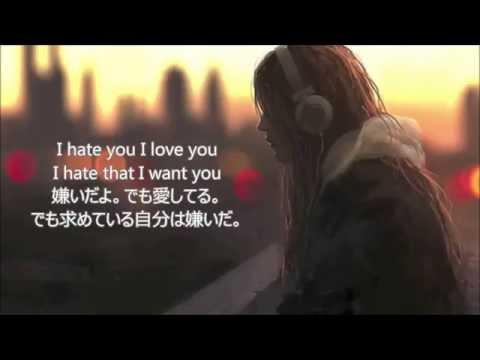 洋楽 和訳 Gnash ft. Olivia O'brien - i hate u, i love u