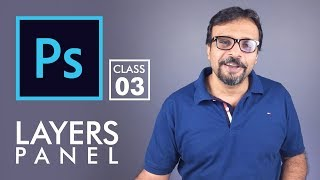 Layers Panel - Adobe Photoshop for Beginners - Class 3 - Urdu / Hindi