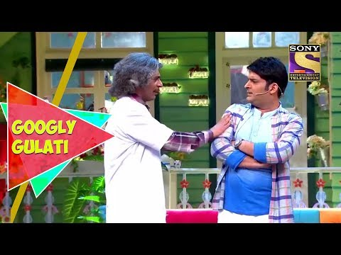 Dr. Gulati's Challenge To Kapil | Googly Gulati | The Kapil Sharma Show thumbnail