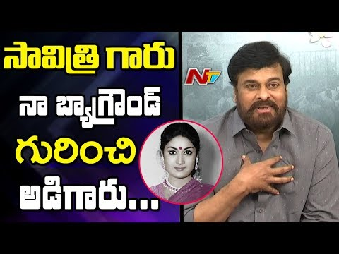 Megastar Chiranjeevi Shares His Relation With Savitri @ Mahanati Movie Press Meet || NTV