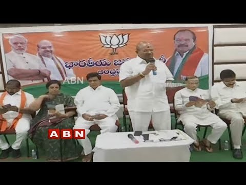 BJP Targets TDP | Kanna Lakshmi Narayana Comments on Chandrababu | BJP Party Metting | ABN Telugu