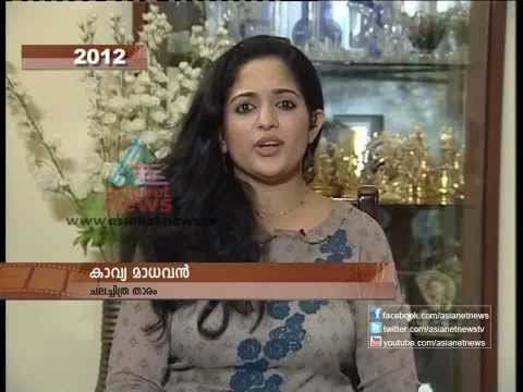 Vivaadangalude Vellithira - Controversies in Kerala Film Awards and Malayalam Films Part 2