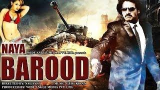 Naya Barood - (2016) - Dubbed Hindi Movies 2016 Full Movie HD l Upendra,Natanya Singh