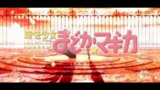 [MAD] madoka movie trailer plus song