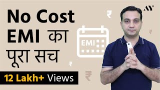 No Cost EMI - Explained