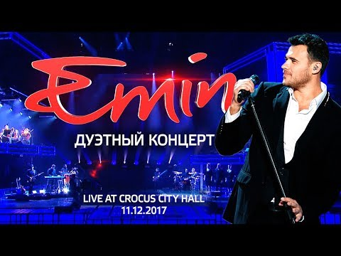 EMIN - Дуэтный концерт ( Live 2017, Crocus City Hall )