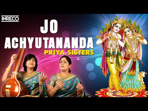 Jo Achyutananda - Sri Annamayya Lahiri video