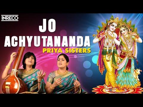 Jo Achyutananda - Sri Annamayya Lahiri thumbnail