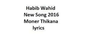 Moner thikana by habib lyrics