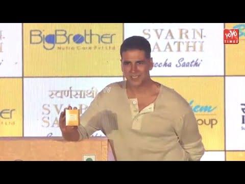 Akashy Kumar Launch Of India's Protective Shield Svarn Saathi    Bollywood Updates   YOYO Times
