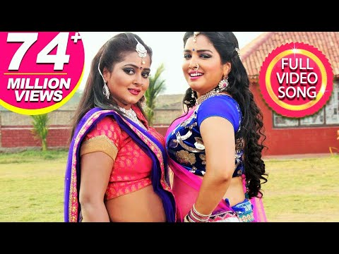 Sautiniya Ke Chakkar Mein | Full Song | Aamrapali Dubey & Anjana Singh | Hit Song 2017 thumbnail